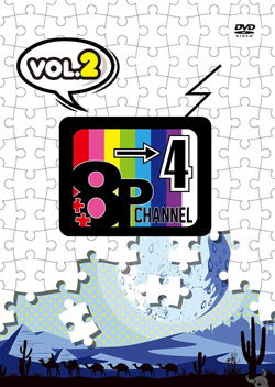 DVD「8P channel 4」Vol.2 (DVD-V)