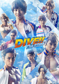 「DIVE!!」The STAGE!! Blu-ray