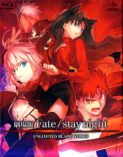 劇場版 Fate/stay night UNLIMITED BLADE WORKS<初回限定版>(Blu-ray Disc)