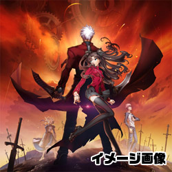 劇場版 Fate/stay night UNLIMITED BLADE WORKS<通常版>(Blu-ray Disc)