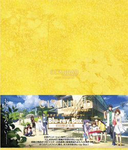 CLANNAD AFTER STORY Blu-rayBOX【初回限定生産】(Blu-ray Disc)