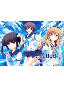 -atled- everlasting song(流通テレカ付)(DVD-ROM)