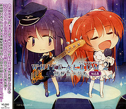 WHITE ALBUM 2 ���D��W�I Vol.6