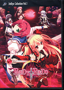 3rdEye Collection Vol.1 BLOODY†RONDO