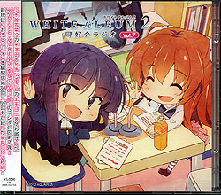 WHITE ALBUM 2 ���D��W�I Vol.7