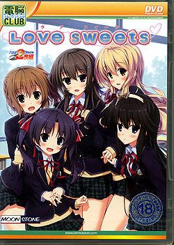 Love Sweets(DVDPG)