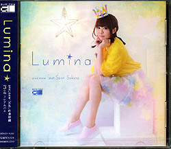 ave;new feat.佐倉紗織 3rdソロアルバム「Lumina」/ave;new feat.佐倉紗織
