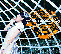 infinite synthesis2/fripSide <DVD付初回限定盤>