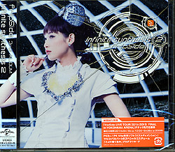 infinite synthesis2/fripSide <通常盤>