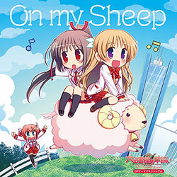 TV Animation�w��}���ق̗r�����xOP�e�[�}�}�L�V�V���O���uOn my Sheep�v/���b����