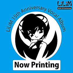 LiLiM 15th anniversary Vocal Album