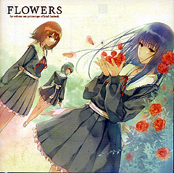FLOWERS Le volume sur printemps official fanbook(FLOWERSファンブック)