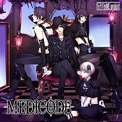 Fly ME project �uMEDICODE�v