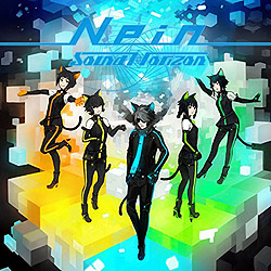 9th Story CD「Nein」/Sound Horizon [初回盤]