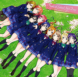 ����Łu���u���C�u�IThe School Idol Movie�v�I���W�i���T�E���h�g���b�N�uNotes of School Idol Days �`Curtain Call�`�v