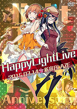 Happy light Live -THE GREAT 15th- DVD(DVD-Video)