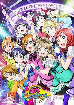 ラブライブ!μ's Go→Go! LoveLive!2015 Blu-ray Day2〜Dream Sensation!〜 /μ's(Blu-ray Video)