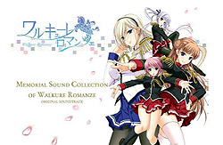 MEMORIAL SOUND COLLECTION OF WALKURE ROMANZE ORIGINAL SOUNDTRACK