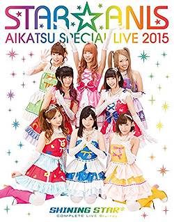 STAR☆ANIS AIKATSU!SPECIAL LIVE 2015 SHINING STAR*COMPLETE LIVE Blu-ray【Blu-ray】(Blu-ray-Video)