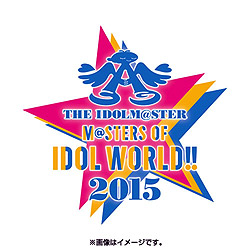 "THE IDOLM@STER M@STERS OF IDOL WORLD!!2015 Live Blu-ray""PERFECT BOX"" 【完全生産限定】(Blu-ray Video)"