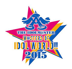 THE IDOLM@STER M@STERS OF IDOL WORLD!!2015 Live Blu-ray Day2(Blu-ray Video)