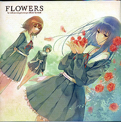 FLOWERS (FLOWERS春篇ファンブック)(再販) Le volume sur printemps official fanbook