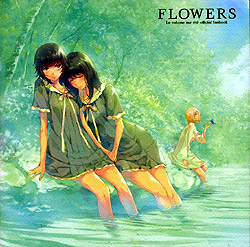 FLOWERS (FLOWERS夏篇ファンブック) Le volume sur ete official fanbook
