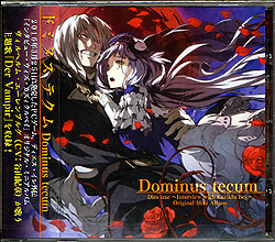 Dies irae 〜Interview with Kaziklu Bey〜 オリジナルミニアルバム「Dominus tecum」