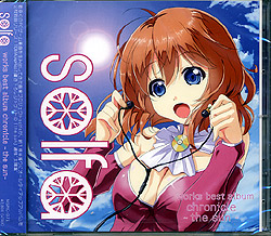 solfa works best album「chronicle 〜the sun〜」