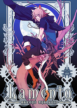 Lamento-BEYOND THE VOID-�i�{�[�C�Y���u�j Windows10�Ή���