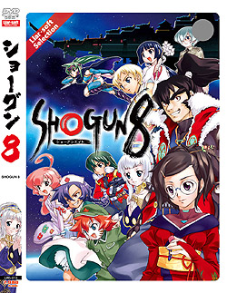 Liar-soft Selection 13 SHOGUN�|�V���[�O���G�C�g�|