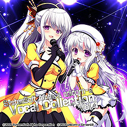 SystemSoft Alpha & unicorn-a 【Vol.4】 Vocal collection