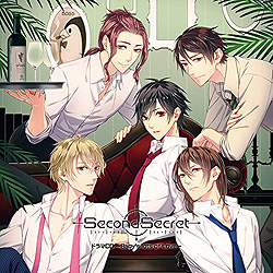 SecondSecret ドラマCD 〜Baby's lots of Love〜