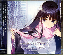 WHITE ALBUM 2 〜Kazusa〜 ORIGINAL SOUNDTRACK