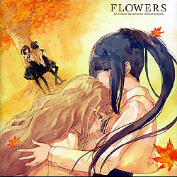 FLOWERS (FLOWERS秋篇ファンブック) Le volume sur automne official fanbook
