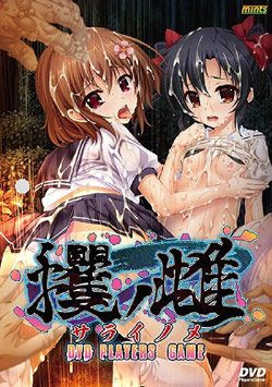 サライノメ DVD Players Game (DVDPG)