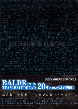 BALDR MASTERPIECE CHRONICLE