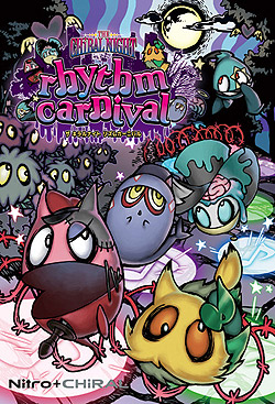 THE CHiRAL NIGHT rhythm carnival