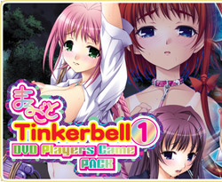 まるごとTinkerbell1 DVD Players Game Pack(DVDPG)