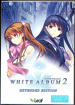 WHITE ALBUM 2 EXTENDED EDITION