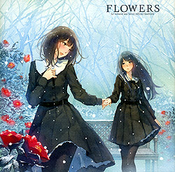 FLOWERS冬篇ファンブック (FLOWERS Le volume sur hiver official fanbook)