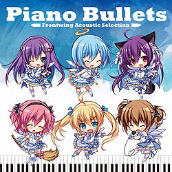 Piano Bullets −Frontwing Acoustic Selection−