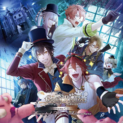 Code:Realize 〜白銀の奇跡〜 ドラマCD Haunted House Adventure