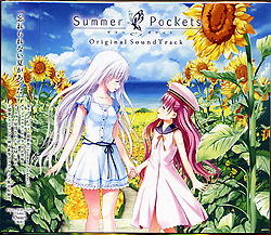 Summer Pockets Original SoundTrack PC流通版