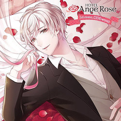 「HOTEL Ange Rose」1st secret. 橘陽哉 (CV:湯町駆)