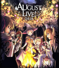 AUGUST LIVE! 2018 Blu-ray& DLCard (Blu-ray Video)