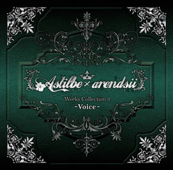 「Astilbe×arendsii WorksCollection 3-voice-」 / Astilbe×arendsii