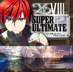イースVIII SUPER ULTIMATE