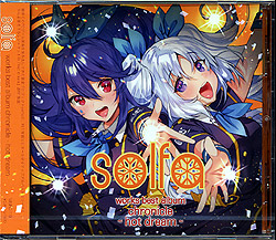 solfa works best album「chronicle 〜hot dream〜」