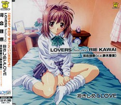 LOVERS featuring 河合理恵